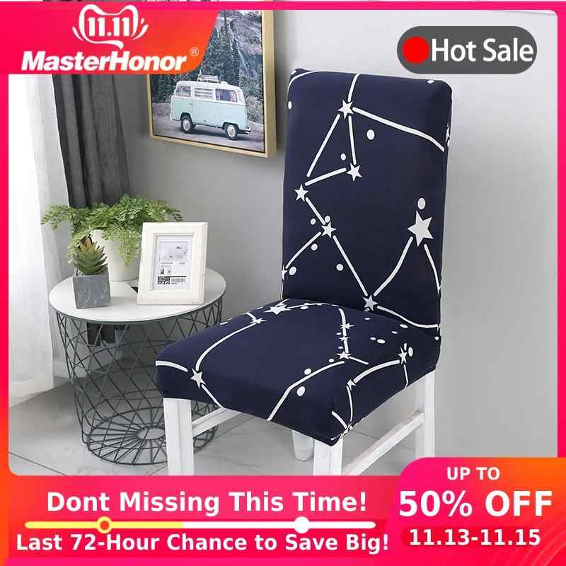 Modern Banquet Chair Cover Stretch Printed Hotel Chair Covers For Kitchen Wedding Seat Cover Dining Pastoral Chair Case YZT04