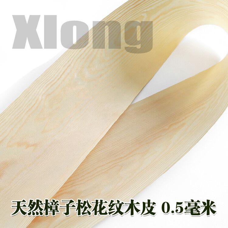 L:3Meters Width:200mm Thickness:0.5mm Natural Camphor Pine Pattern Wood Veneer Solid Wood Camphor Pine Pattern Camphor Pine Skin