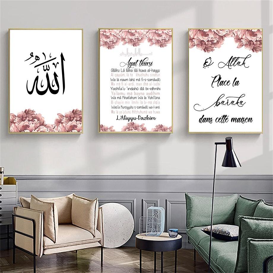 Allah Islamischen Koran Zitate Muslimischen Religion Nordic Poster Und Drucke Wand Kunst Leinwand Malerei Bilder Für Wohnzimmer Decor