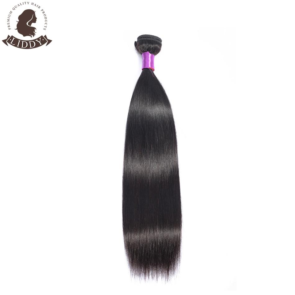 Liddy Straight Hair Bundles Brazilian Hair Weave Bundles 100% Human Hair Bundles Natural Color Non-remy Hair Weave 1/3/4 Pieces