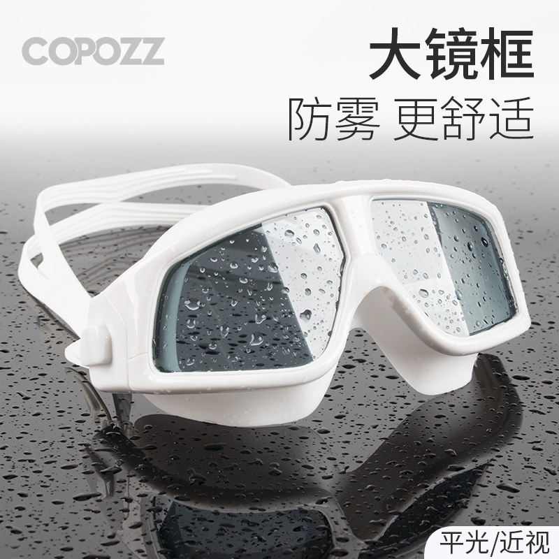 Goggles High-definition Anti-fog Waterproof Big Box Myopia Alcohol By Volume Swimming Glasses Adult Men And Women Children Divin