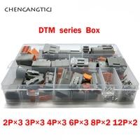 202 pcs Deutsch DTM 방수 와이어 커넥터 핀 DTM06-2 자동차 밀폐형 전기 플러그 3 4 6 8 12S DTM04-2 3 4 6 8 12P