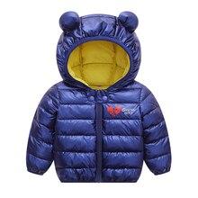 Winter Baby Girls Boys Coats  Warm Down Jackets Kids Hooded Outerwear Zipper Coat Waterproof Snowproof Children Clothes 1-4T цена в Москве и Питере