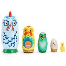 5 Pçs/set Russo Bonecas Do Assentamento de Matryoshka Animal Frango Toy Kids Home Decor Pai-Filho Interativo Jogo de Brinquedo de Presente Para As Crianças