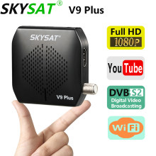 Digital Satellite Receiver SKYSAT V9 Plus support CS CCCams Newcamd Powervu Biss Spain Poland Brasil Sat TV Receiver HD(China)