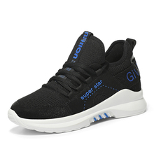 Hot Sale 2019 Spring New Designer Wedges Platform Sneakers Women Vulcanize Shoes Tenis Feminino Casual Female Shoes Woman B0053 цена в Москве и Питере