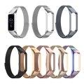 Магнитный ремешок из нержавеющей стали для часов Samsung Galaxy Fit2 SM-R220