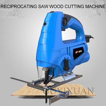 Woodworking saw outdoor logging machine small light model making engraving portable electric speed jig saw portable