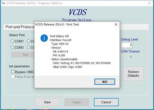 2020 действительно hex-v2 VAG COM 20,4 VAGCOM 20.4.2 VCDS HEX V2 USB интерфейс для VW AUDI Skoda Seat Unlimited VINs/English