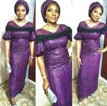 Tissu de dentelle africain avec paillettes, pour robes de mariée, tissu en dentelle de tulle, nigérian africain, matériau de haute qualité avec séquences, 2020
