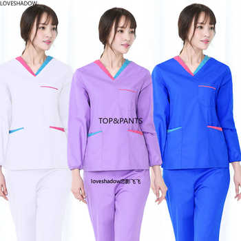 Women Long Sleeve Scrub Set Color Blocking VNeck Uniforms Top Spa Clinic Workwear Clothes Elastic Band Drawstring Scrub Trousers - DISCOUNT ITEM  40 OFF Novelty & Special Use