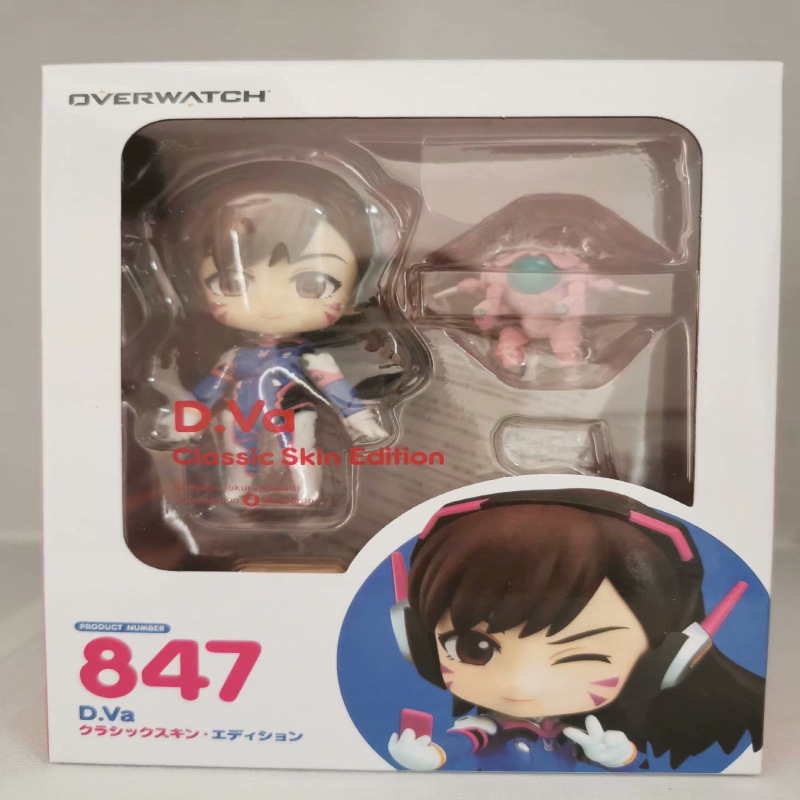 Very Cool and Hot Selling Q Version of The Clay Overwatch Dva Song Hana Doll Pvc Boxed Model Figure Toy for A Friend or Child 4