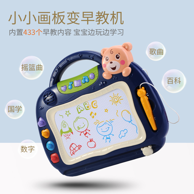 Children Color Music Magnetic Drawing Board Writing Board Painted 1-3 Years Old Infant Baby Doodle Board Story Machine