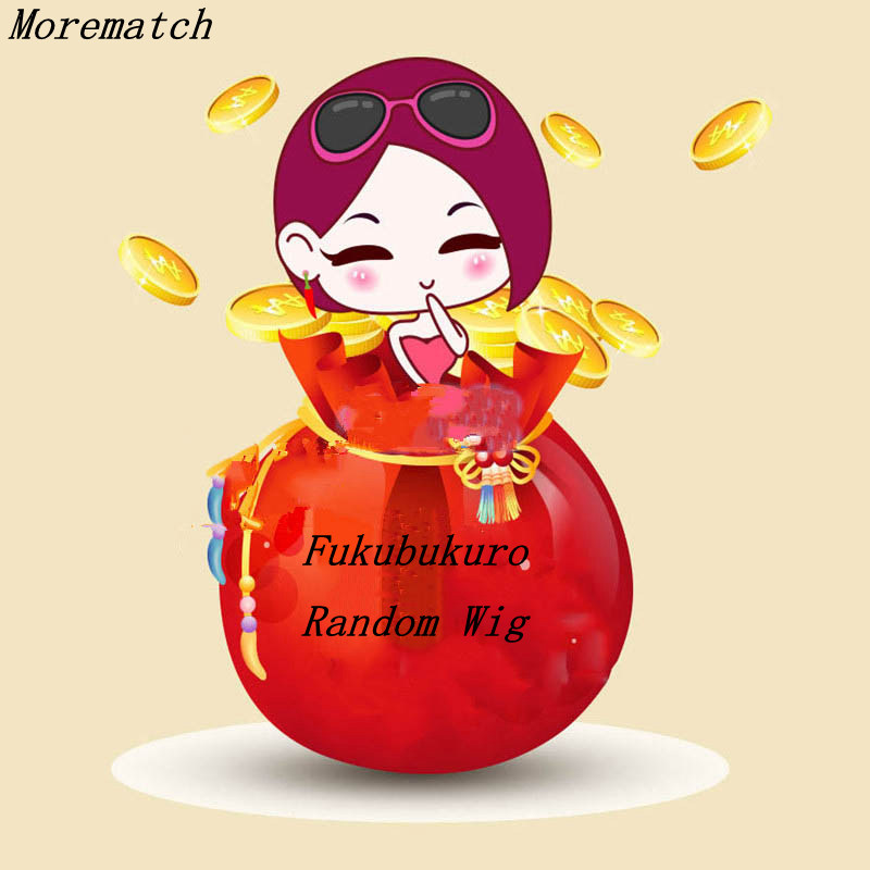 Morematch NEW Random Fukubukuro Cosplay Wig Lucky Bag Costume Play Wigs Mystery Bag Rose Network Hair