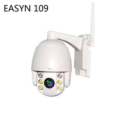 EasyN 109 Full HD 2.0MP 1080p 4x Optical Zoom Wireless PTZ P2P Plug & Play Outdoor Waterproof IP Camera CCTV Security System(China)