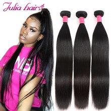 Ali julia peruano feixes de cabelo reto duplo trama extensões do cabelo humano alta relação remy tecer cabelo 1/3/4 pacotes ofertas