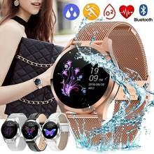 Ip68 Водонепроницаемый Смарт часы для женщин Прекрасный браслет
