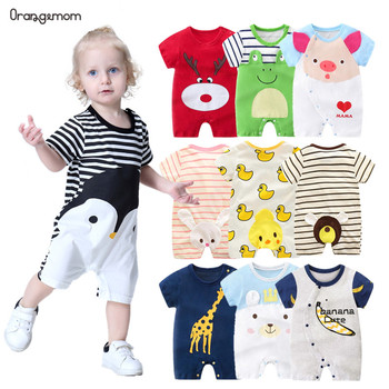 2020 Baby rompers summer style duck baby boy clothes newborn girl short sleeve childrens Clothes  clothing