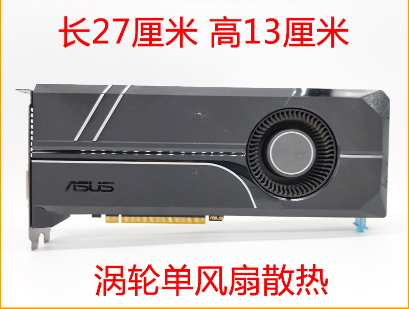 ASUS ROG STRIX GTX1070TI  Computer Game Graphics Card