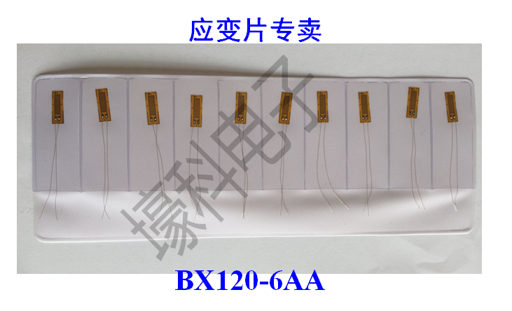 10 Pieces BX120-6AA (6X2) Foil Resistance Strain Gauges / Strain Gauges / Room Temperature Strain Gauges