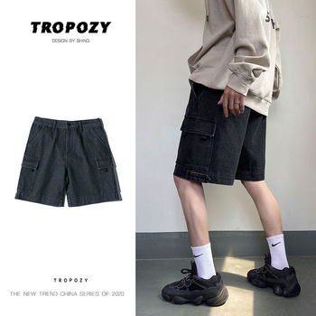 Men's shorts 2020 spring new slim-fit, leaky, five-minute pants and shorts casual casual fashion personality youth men's wear