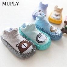 Newborn Baby Boys Girls Foot Socks PU With Knitting Cartoon Animal Baby Shoes Anti-Slip Meias Crib Footwear Sokken Prewalker