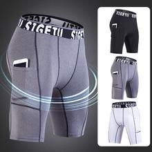 Crossfit Shorts Underwear Compression Homme Sport Bottoms Quick-Drying Men Gym