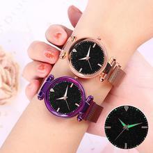 New Luxury Women Watches 2019 Minimalist Starry Sky Magnetic Watch Female Crystal Fashion Ladies Quartz Wrist Watch reloj mujer