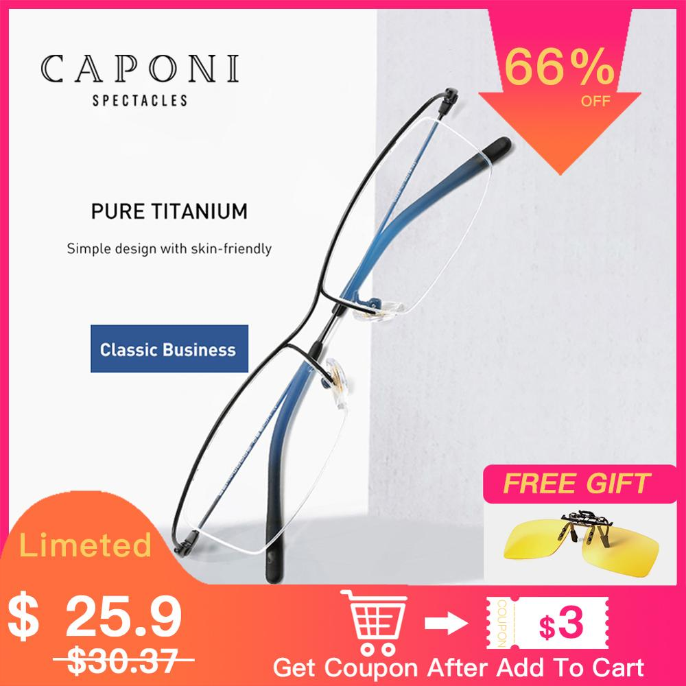 CAPONI Pure Titanium Glasses Frame Blue Light Blocking Computer Glasses Women Ultralight Business Study Eyeglasse Men JF6106
