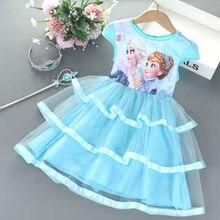 Ragazze Queen Elsa Abiti Elsa Elza Costumi Principessa Anna Dress per le Ragazze Del Partito Abiti Fantasia Per Bambini Vestiti Per Ragazze Elsa Vestito