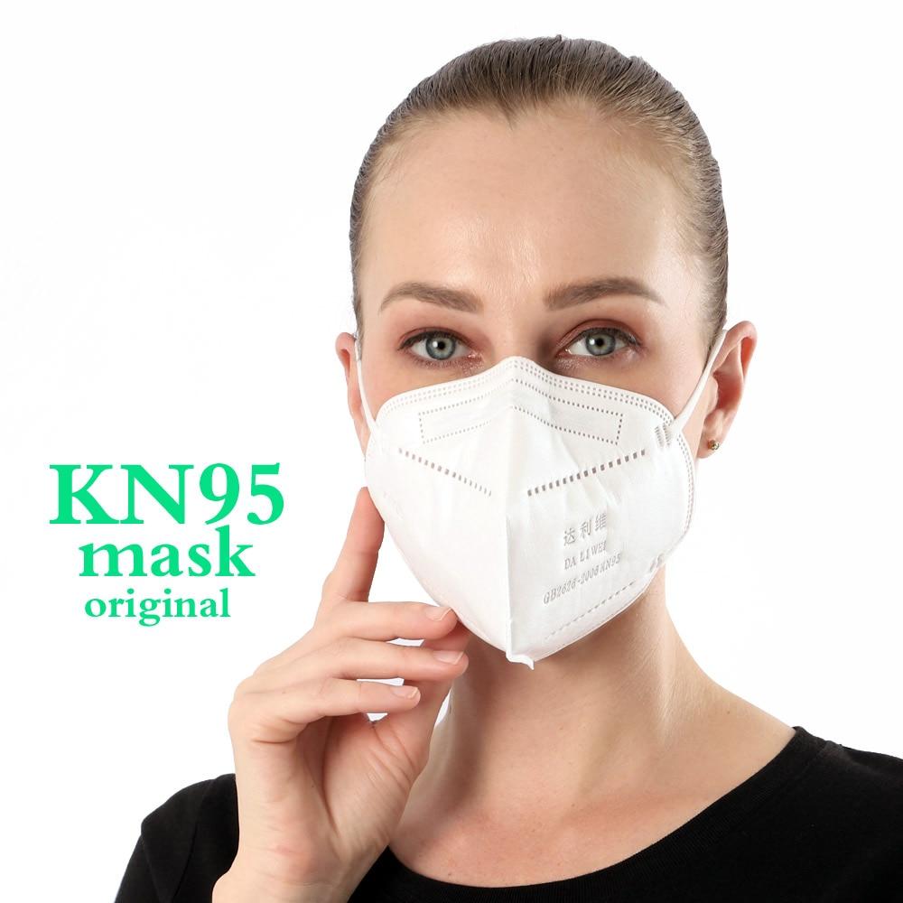 Original 10 Pcs KN95 Filter Dustproof Anti-fog And Breathable Face Masks 95% Filtration N95 Masks Features As KF94 FFP2