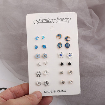 12 Pairs/set, Htzzy 2020 New Statement Earrings for Women Fashion Moon Universe Silver Color Stars Stud Earring Crystal Earrings