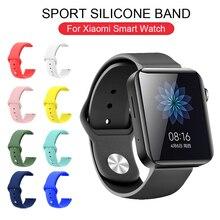 Спортивный ремешок для часов для Xiao mi Smart Watch силиконовый браслет сменный ремешок для Xiaomi mi аксессуары для часов Новинка