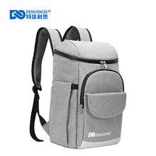 DENUONISS – sac à dos isotherme pour aliments, souple, grande taille, étanche, isolé, pour réfrigérateur, Camping, nouveau Design