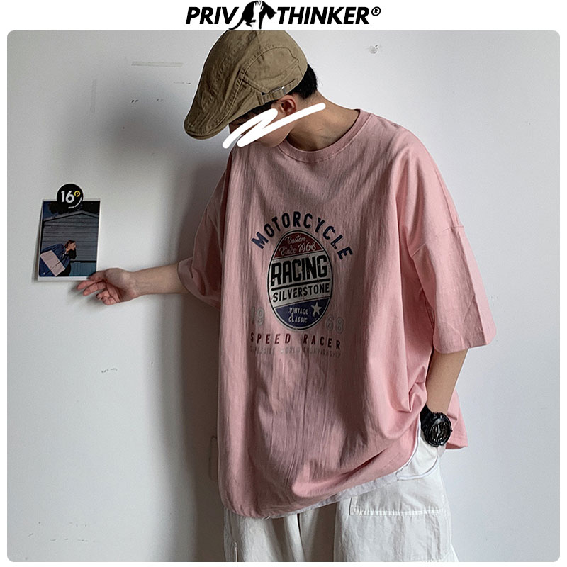 Privathinker Oversize Casual Print Tshirt For Mens Tee 2020 Summer Funny O-Neck Male T-Shirt Loose  Men T-shirts Clothes Fashion