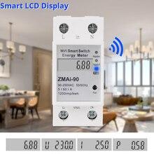 wifi DIN Rail meter 5(60)A Digital Electric Consumption kWh Smart Energy Meter WiFi kwh Meter Tuya smartlife google alexa