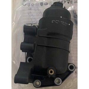 Image 2 - Echte öl Filter assyengine für hyundai Santa fe für kia Sorento 2,2 Diesel 263102F011 26310 2F011