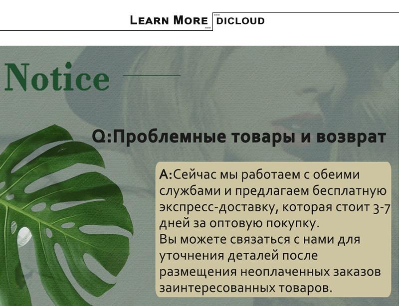 俄语尾部_01