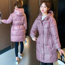Зимняя куртка пуховик Длинная женская парка с регулируемой талией
