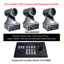 20X Optical Zoom Full HD IP 1080P PTZ 2.07 Megapixels 3G-SDI HDMI Video Conference Camera and Keyboard Controller RS232 RJ45