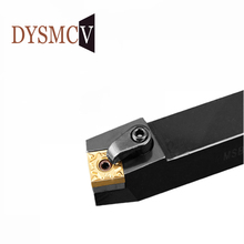 цена на 1pcs MSBNL2525M12 MSBNR2525M12 External Turning tool Holder of cnc lathe cutter high quality without blade