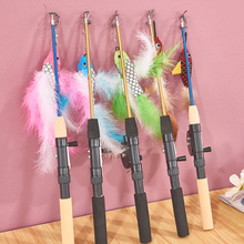 В форме рыбы телескопические перья кошка палка игрушка для домашних животных удочки моделирование Удочка котенок забавная игрушка для игр
