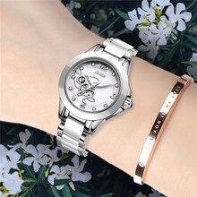 SUNKTA Top luxury brand women watch ceramic strap waterproof watches woman classic series ladies quartz watch montre femme+box цена в Москве и Питере