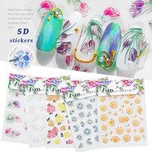 5D Выгравированные ногти наклейки цветок шаблон наклейки инструмент DIY Инструменты для украшения маникюра V9-Drop