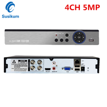 5 IN 1 H.265 5MP AHD DVR NVR XVR CCTV 4Ch 5MP Hybrid NVR Security DVR Recorder Camera Onvif Coxial Control Xmeye APP xvr 16ch channel cctv video recorder 1080p hybrid nvr ahd tvi cvi hi3521a 8ch dvr 16ch 1080n 5 in 1 xmeye p2p dvr freeshipping