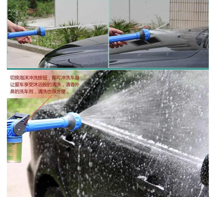 High Pressure Water Power Blaster multi-function Car Washing Spray Nozzle Garden