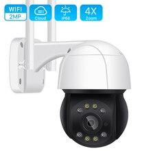 1080Pไร้สายPTZ Speed Dome IPกล้องWiFiกลางแจ้งTwo Way Audioกล้องวงจรปิดวิดีโอความปลอดภัยกล้องตรวจการณ์เครือข่ายONVIF ICSee