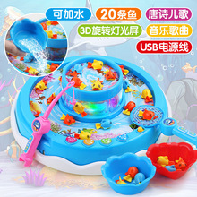 Kids Boy Boy Baby Girl Puzzle Boy Baby Boy Double Layer Fishing Magnetic Electric Toy Large Size
