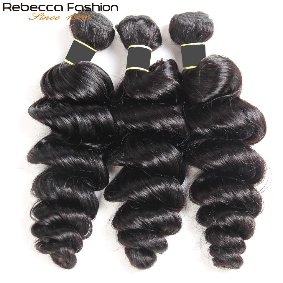 Rebecca-extensiones de ondas sueltas brasileñas, extensiones de cabello humano Remy de 8-30 pulgadas, 1/3/4 Uds., 100%