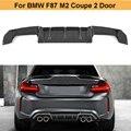 F87 M2 диффузор заднего бампера из углеродного волокна для BMW F87 M2 Coupe 2 Door 2016-2019 Черный FRP задний диффузор для губ